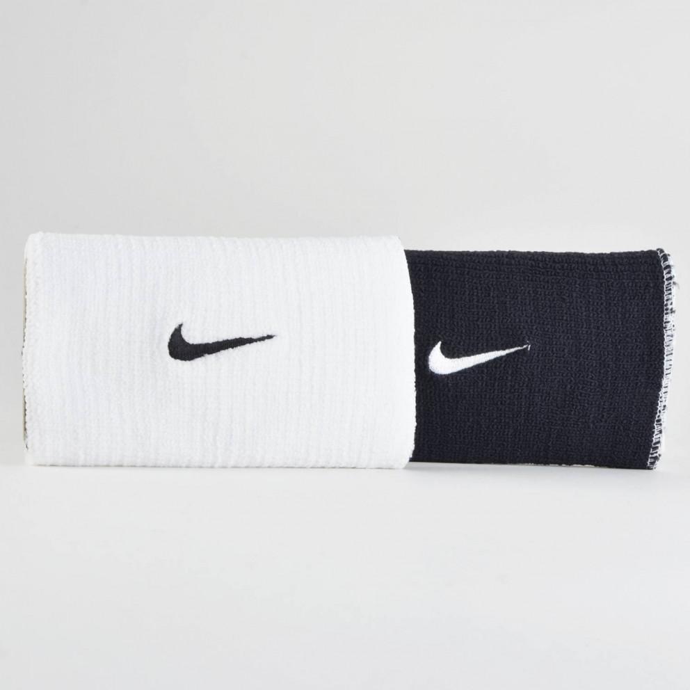 Nike Dri-Fit Home & Away Double