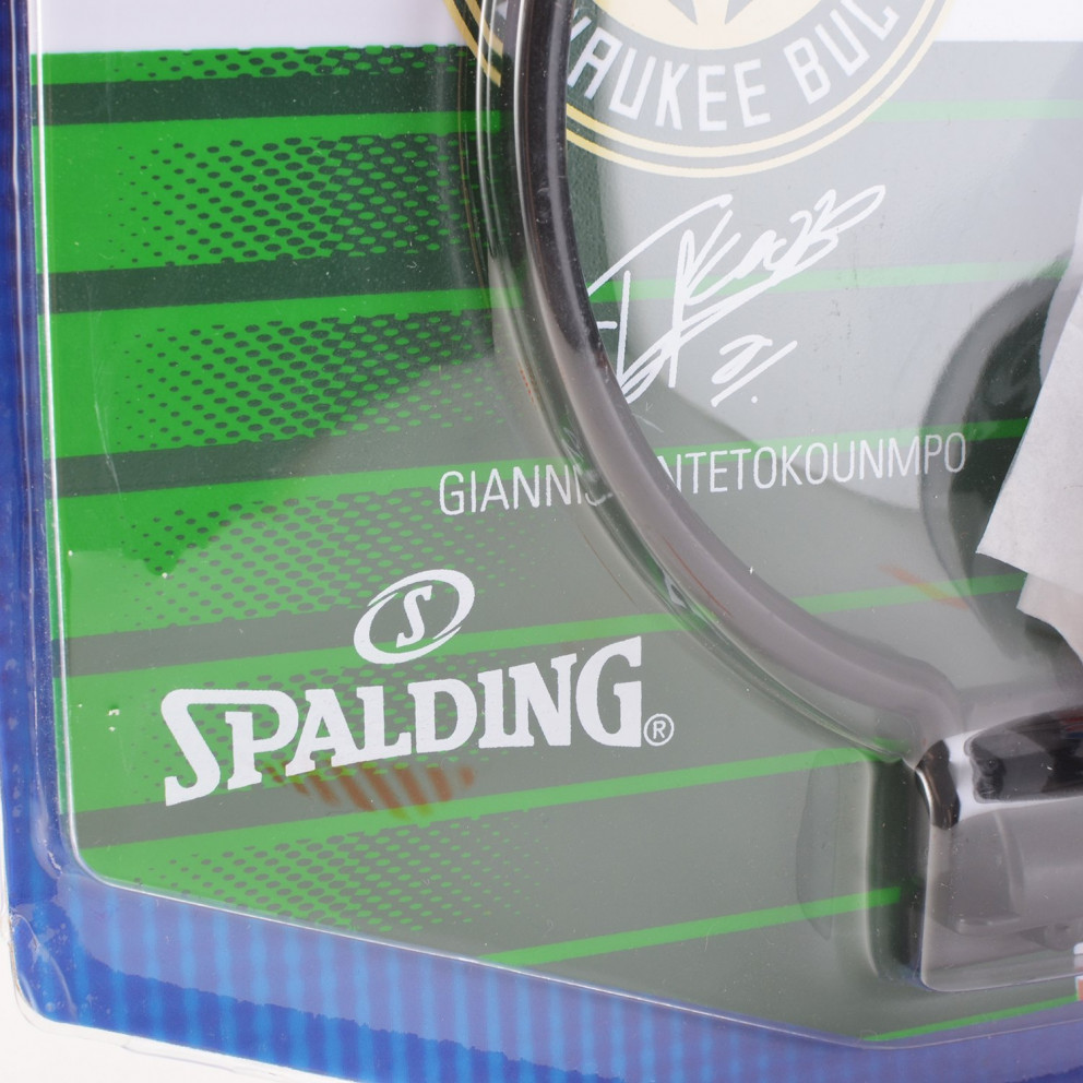 Spalding Giannis Antetokounmpo Backboard
