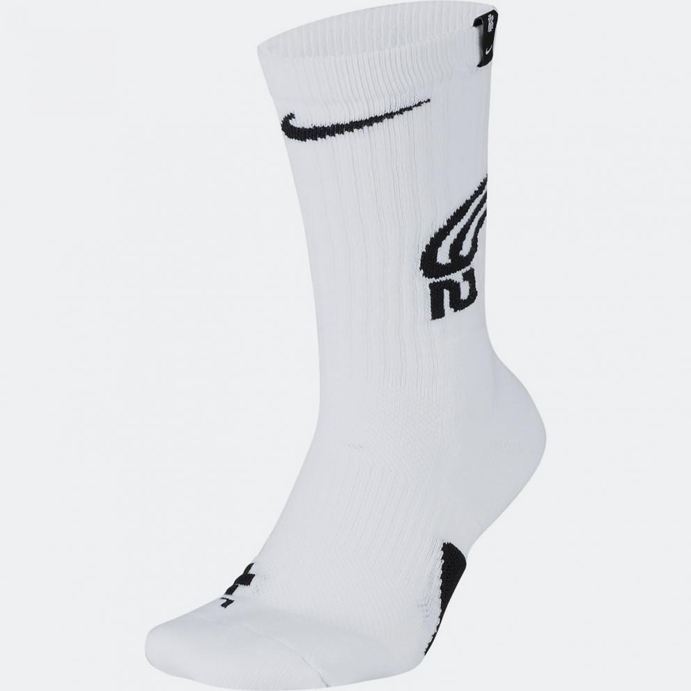 Nike KYRIE U ELITE CREW
