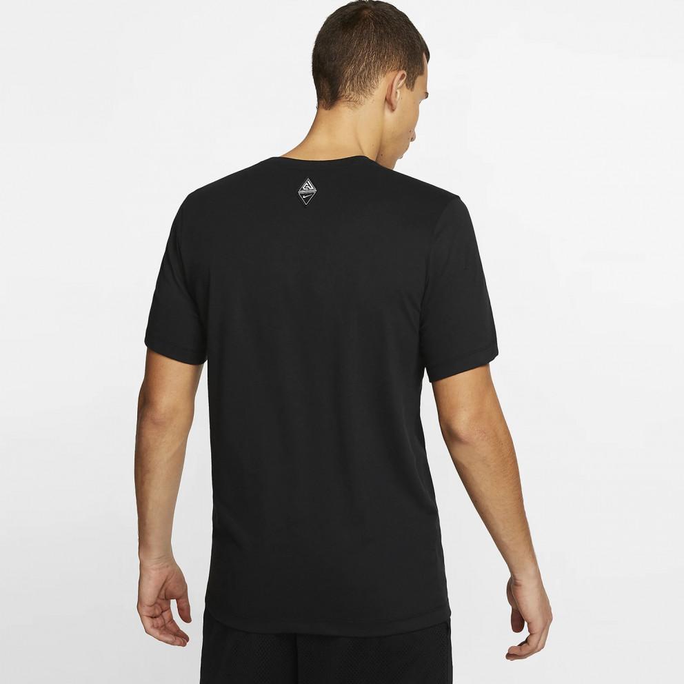 Nike Giannis Nike Dri-Fit 'freak' Men's Basketball T-Shirt