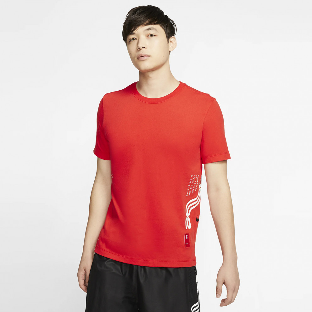 Nike Ki M Dry Tee Ss