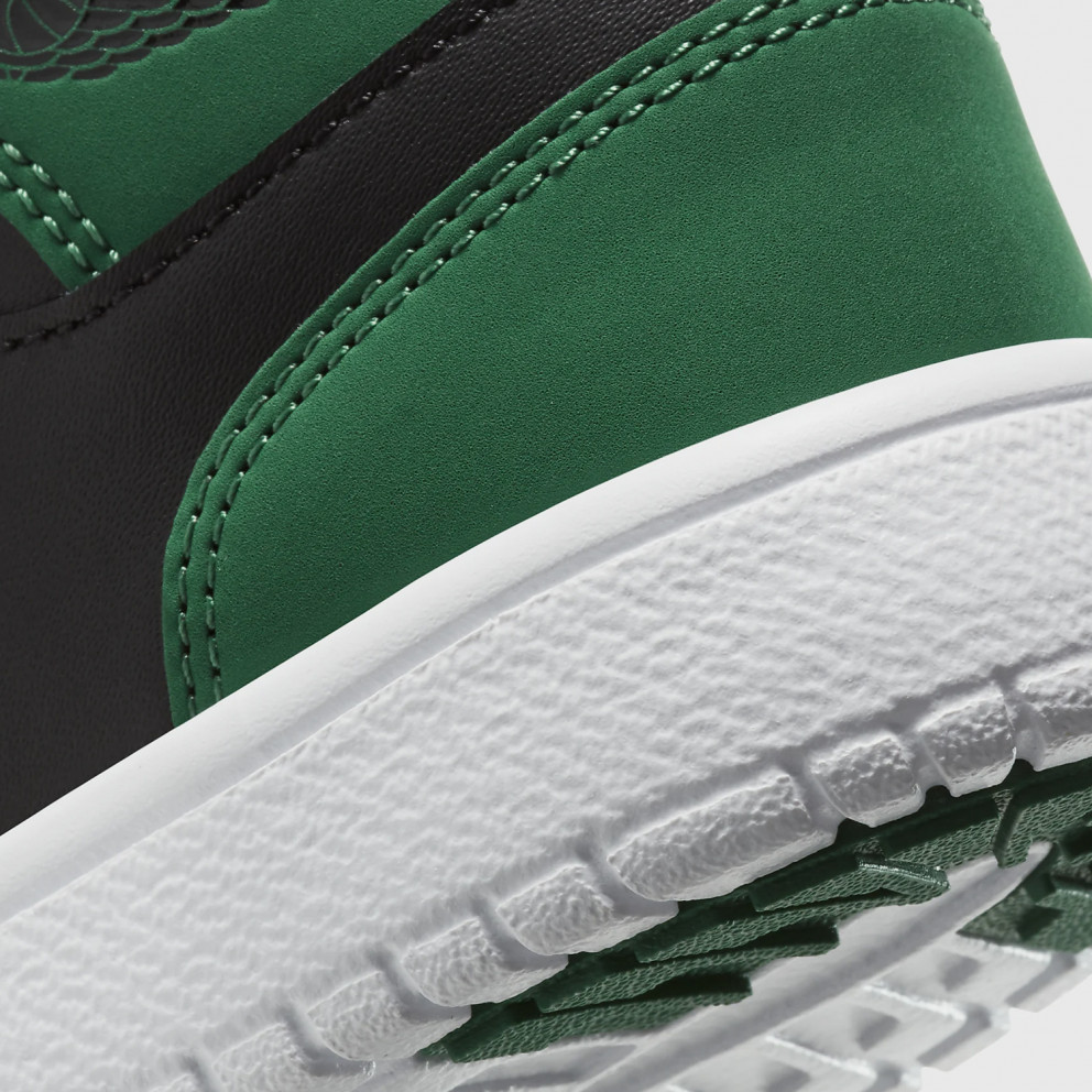 Jordan Sky 1 Kids' Shoes