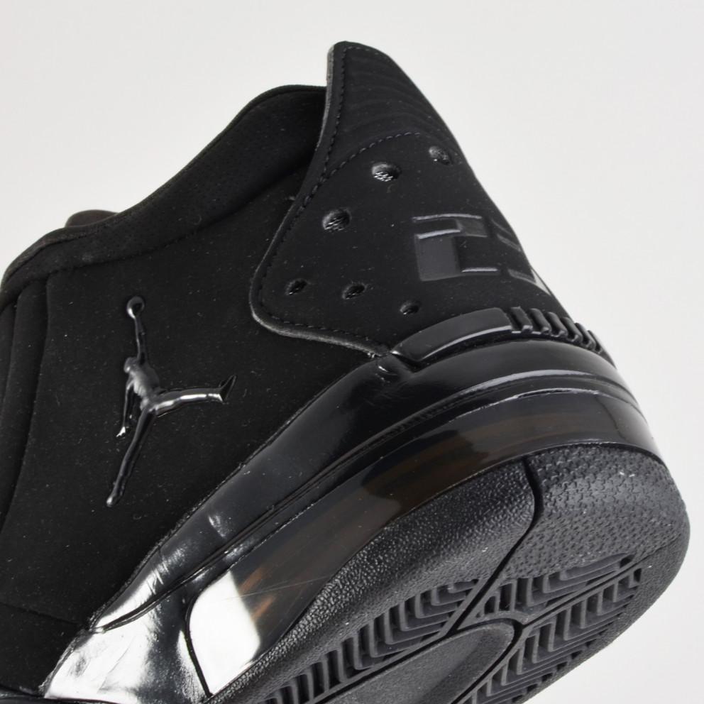 Jordan Big Fund - Kid's Shoes