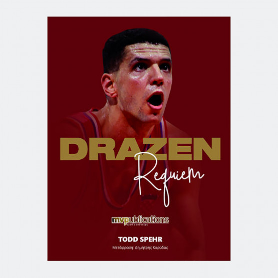 """Drazen Requiem"" Mvpublications"