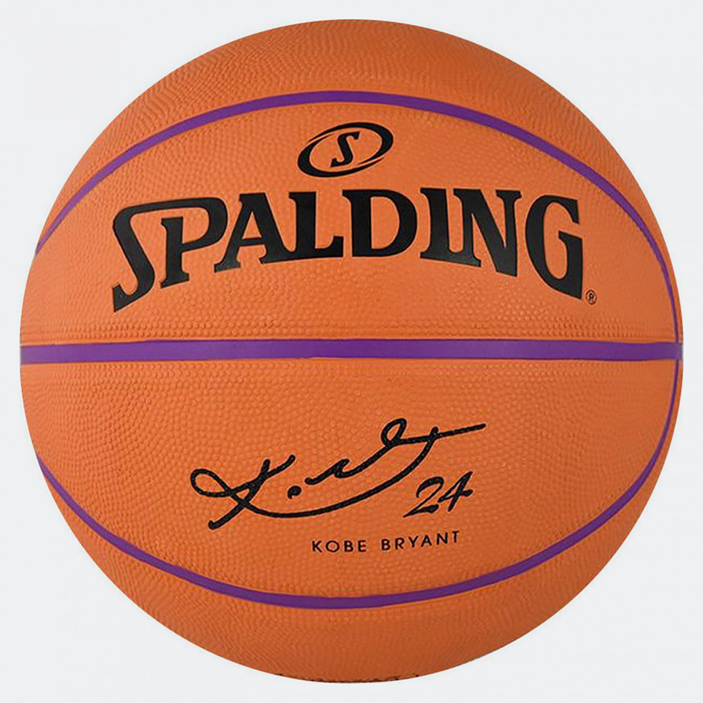 Spalding Kobe Bryant Brick Ball No 7