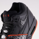 Nike Air Flight 89 Qs Men's Shoes
