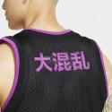 Nike KMA Ανδρική Basketball Αμάνικη