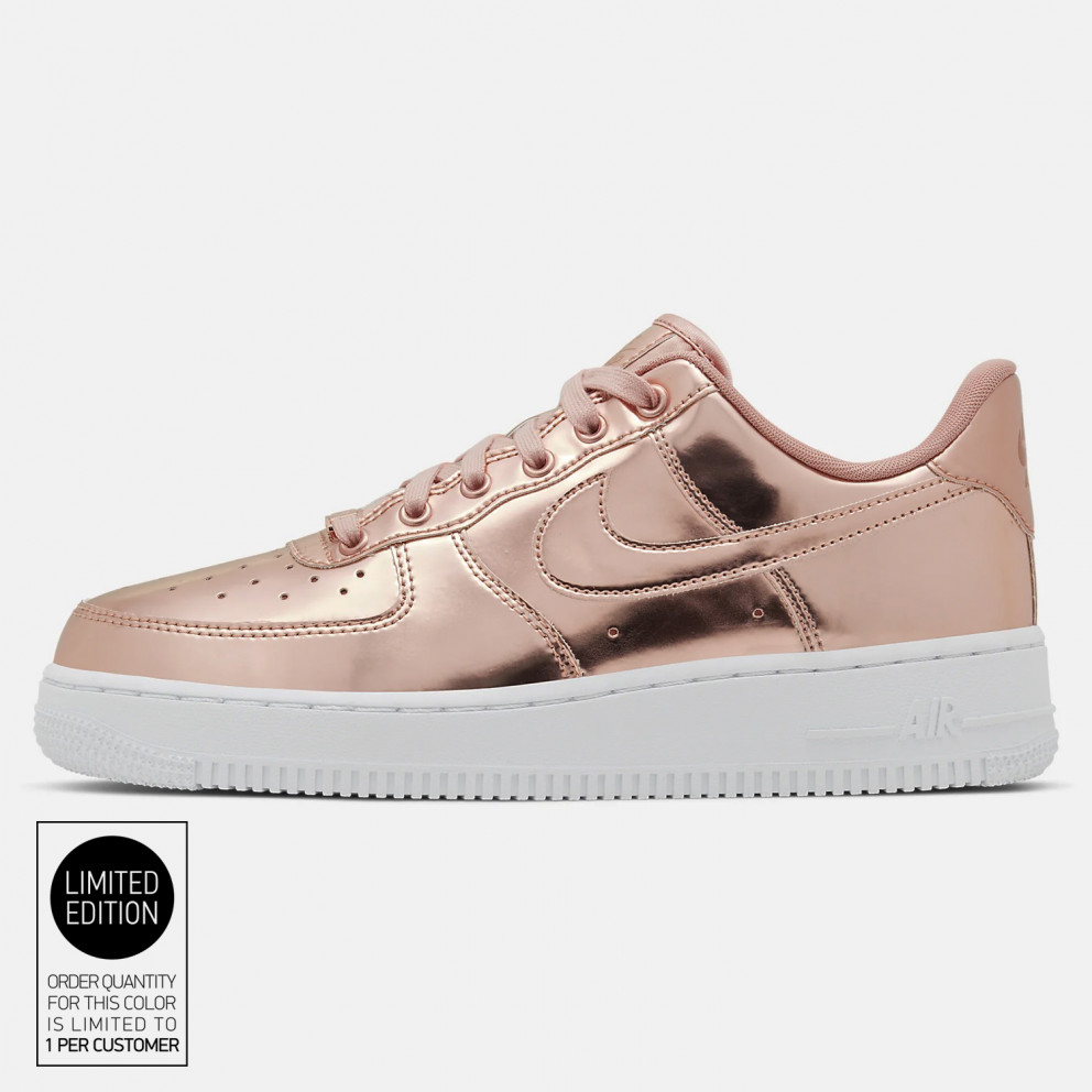 air force 1 sp