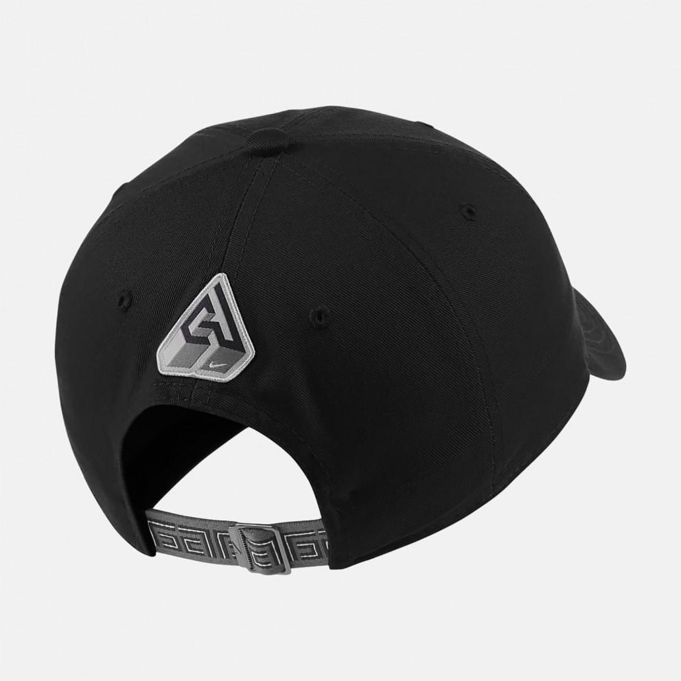 Nike Giannis H86 Cap Freak