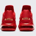 Nike Lebron Xvii Low Basketball Shoes