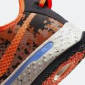 """Nike Pg 4 """"Digi-Camo"""""""