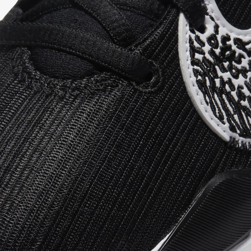 Nike Freak 2 Kids' Basketball Shoes