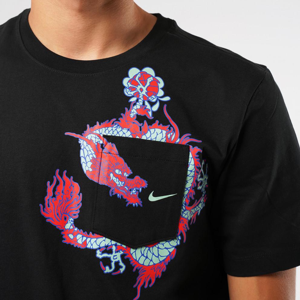 Nike M Tee Global Exp Pkt