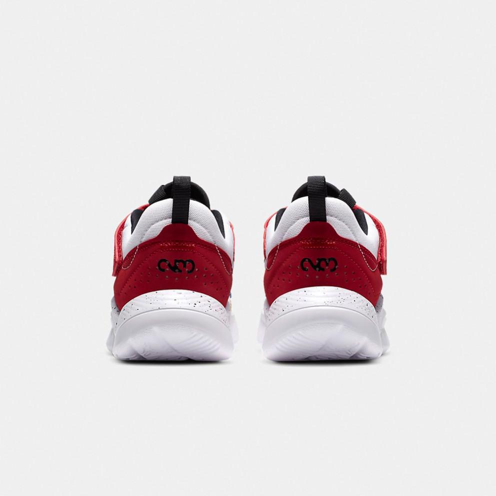 Jordan Air Cadence Παιδικό Παπούτσι