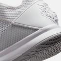 Nike Lebron Witness IV Ανδρικά Αθλητικά Παπούτσια