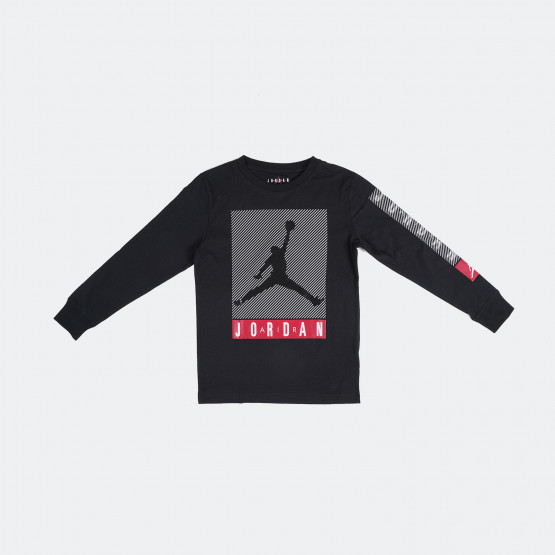 Jordan Jumpman Blinds