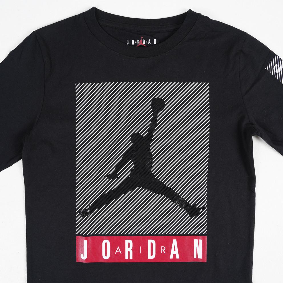 Jordan Jumpman Blinds