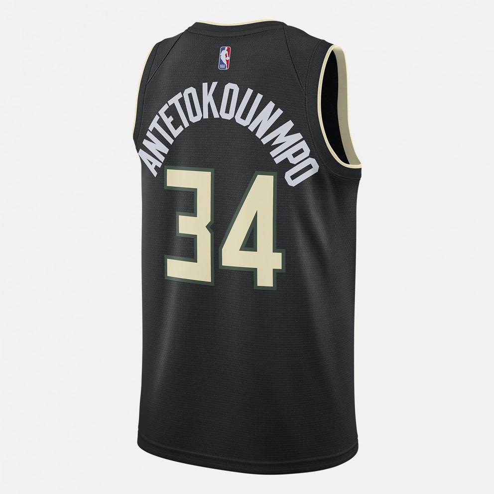 Jordan NBA Giannis Antetokounmpo Milwaukee Bucks Statement Edition 2020 Men's Jersey