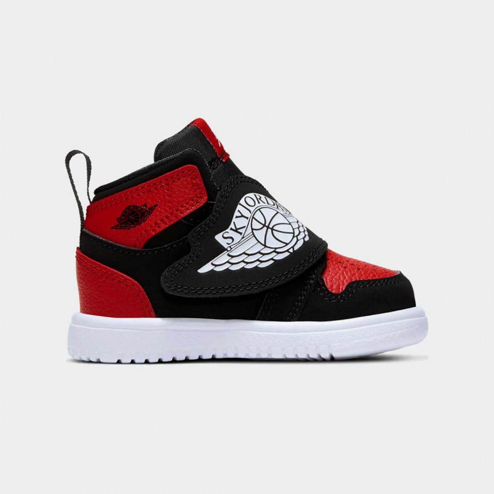Jordan Sky 1 Infants' Shoes