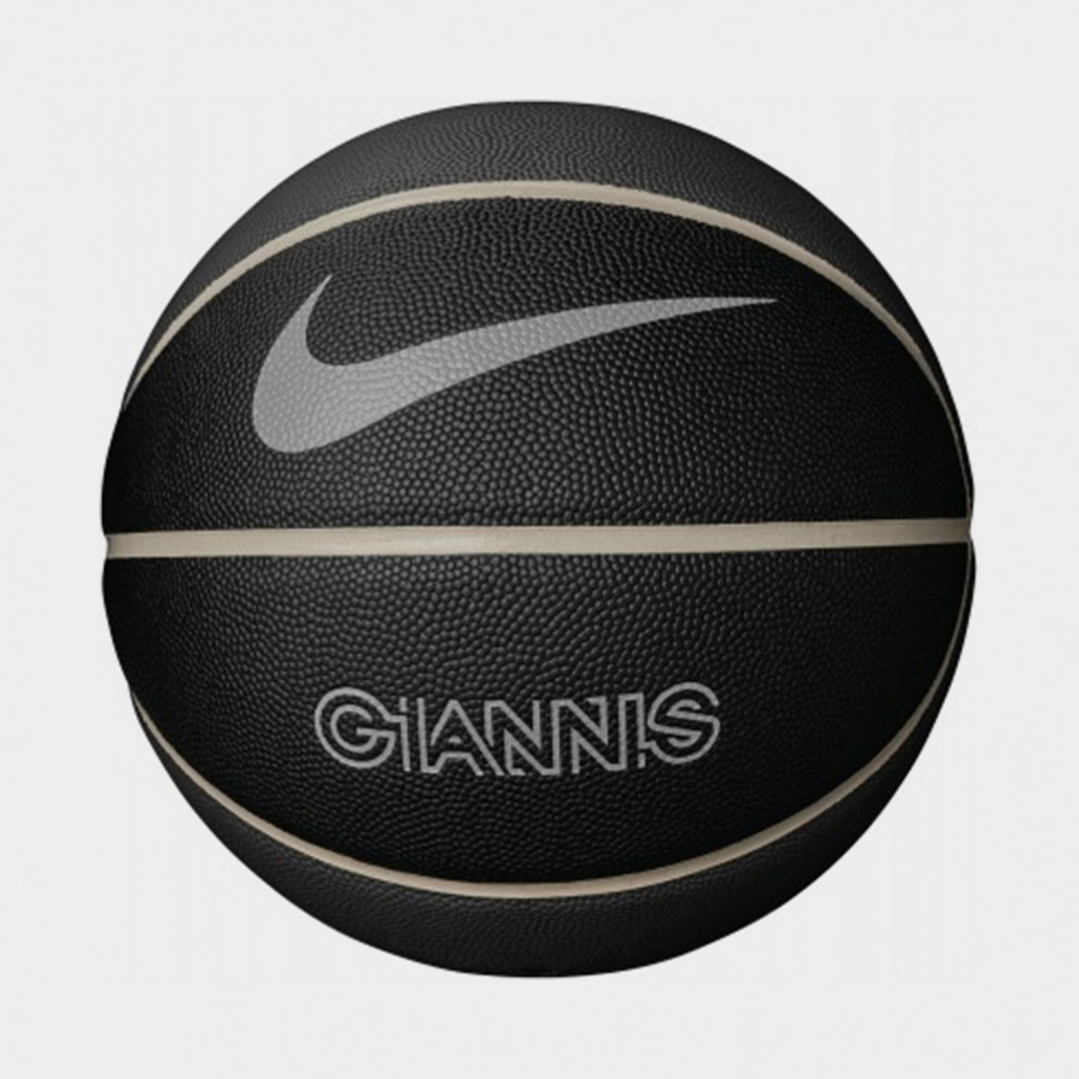 Nike Giannis All Court Μπάλα για Μπάσκετ