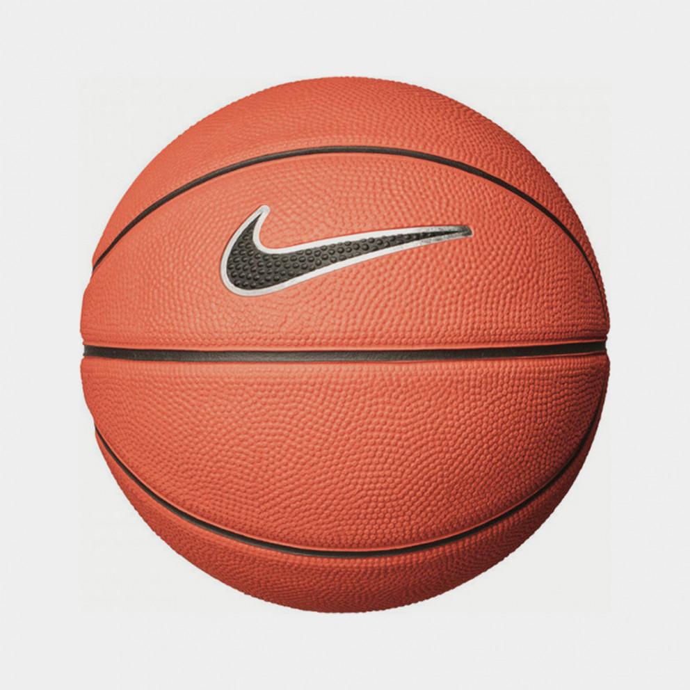 Nike Skills