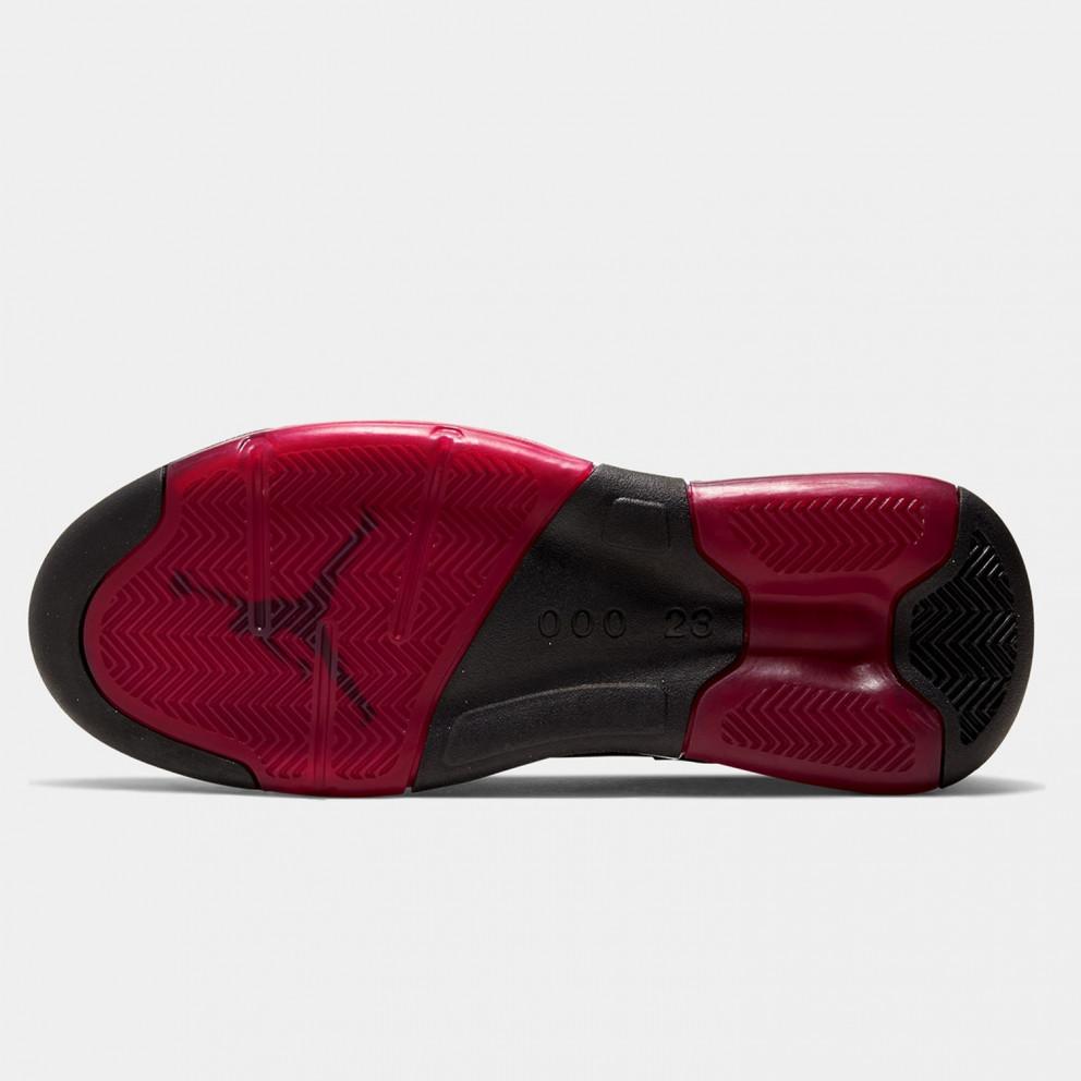 Jordan Maxin 200 Μπασκετικά Παπούτσια