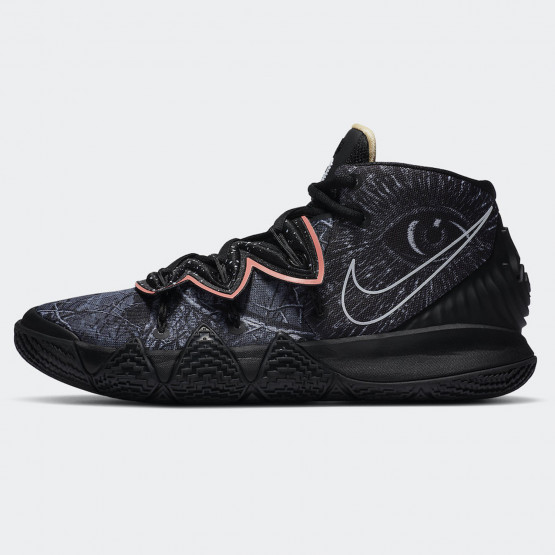 Nike Kybrid S2 ''What The''