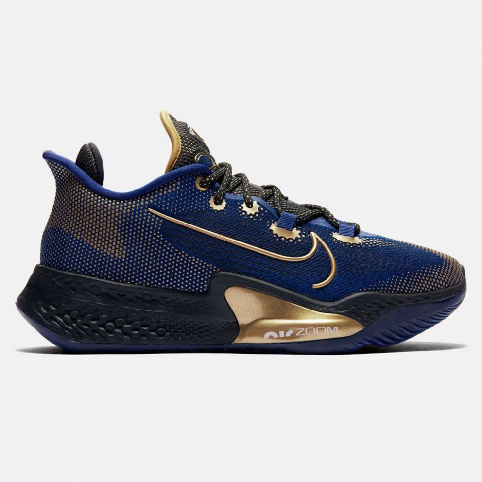 Nike Air Zoom BB NXT