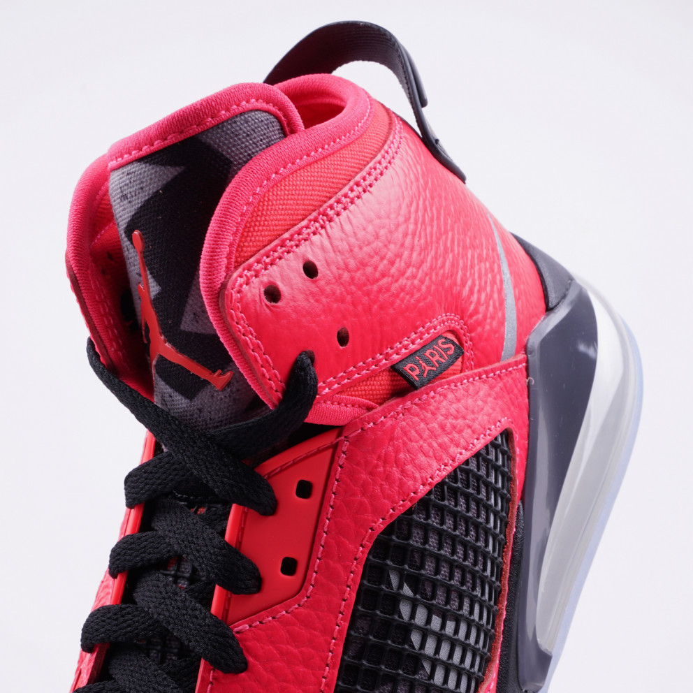Jordan Mars 270 Jordan x PSG