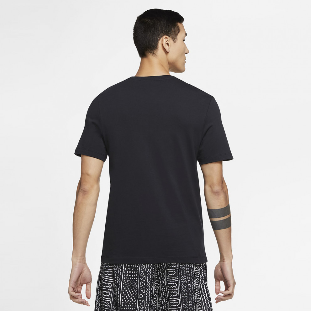 Nike Smile Logo Men's T-Shirt