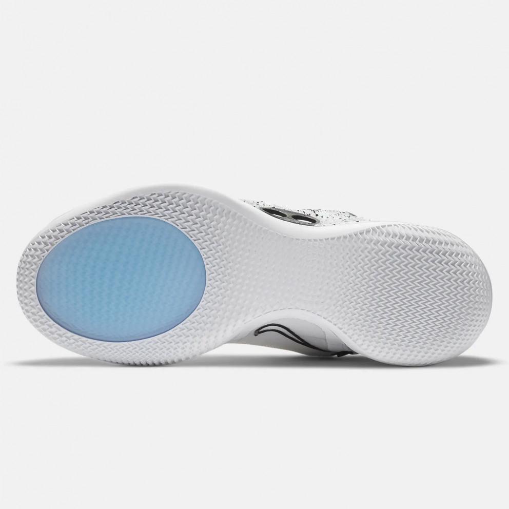 Nike Adapt BB 2.0  Men's Shoes