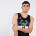 Jordan NBA Milwaukee Bucks Statement Edition 2020 Men's Jersey