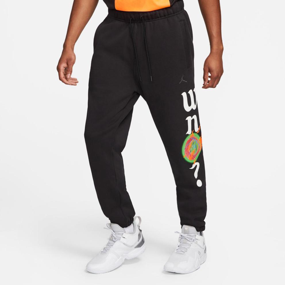 Jordan 'Why Not?' Men's Track Pants