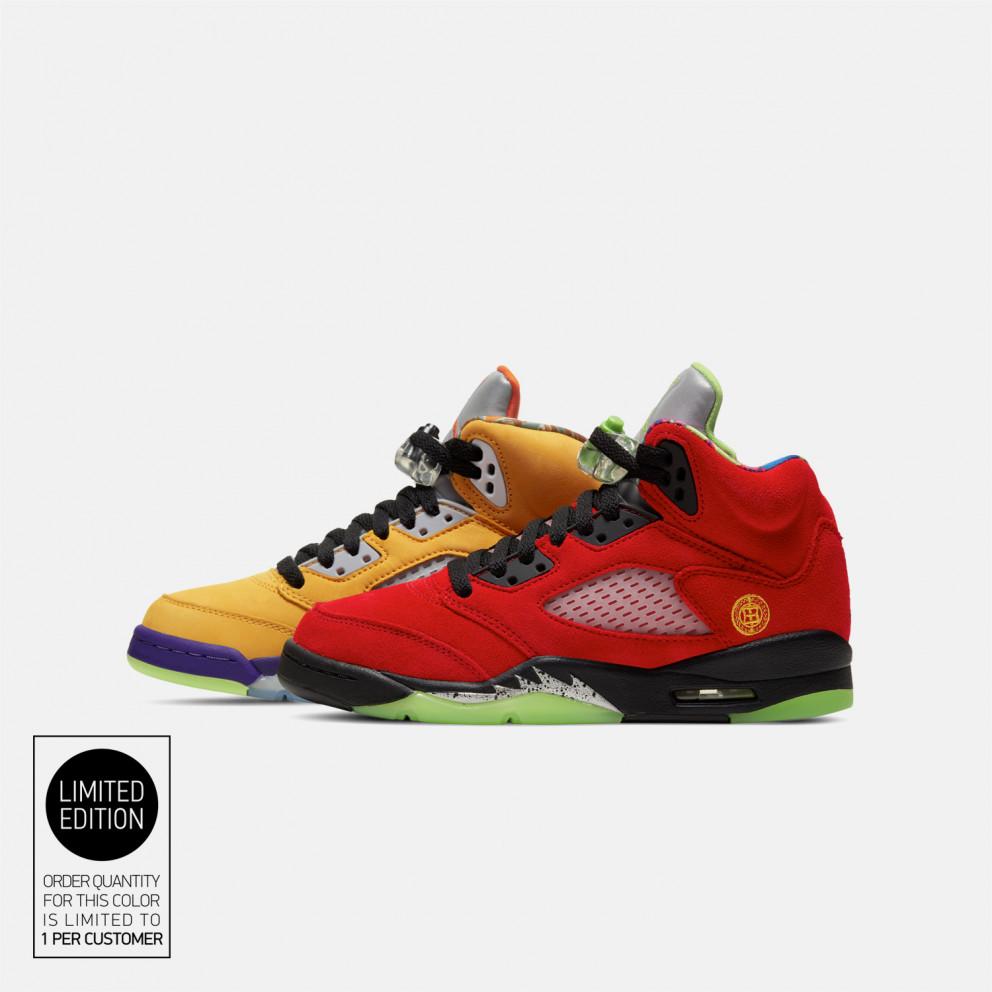 Jordan Air 5 Retro Se 'What The' Kids' Shoes