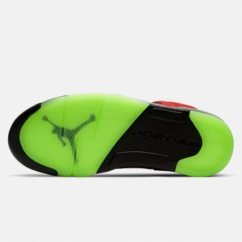 Jordan Air 5 Retro Se 'What The' Ανδρικά Παπούτσια