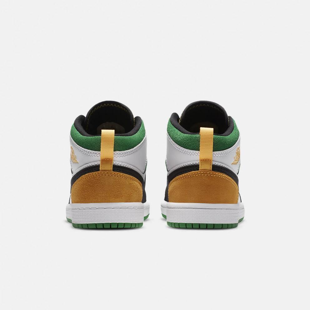 Jordan 1 Mid Special Edition Kids' Shoes