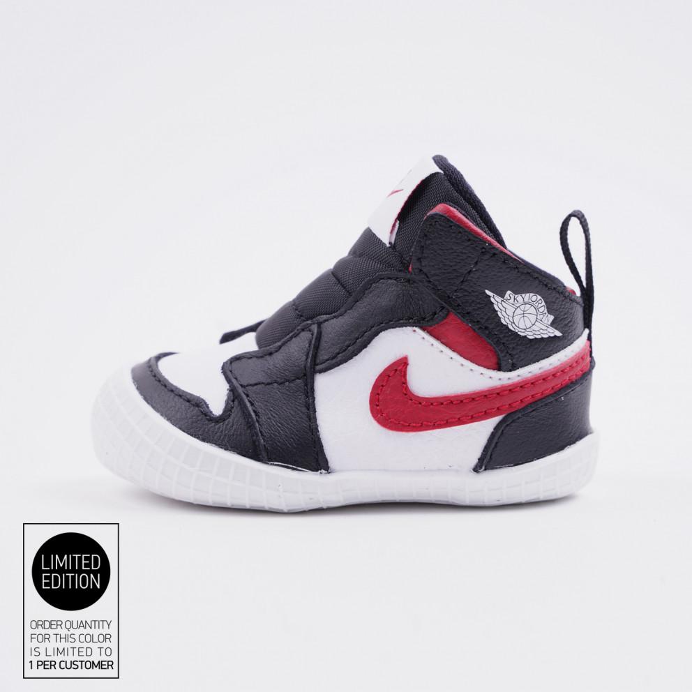 Jordan 1 Infants' Shoes