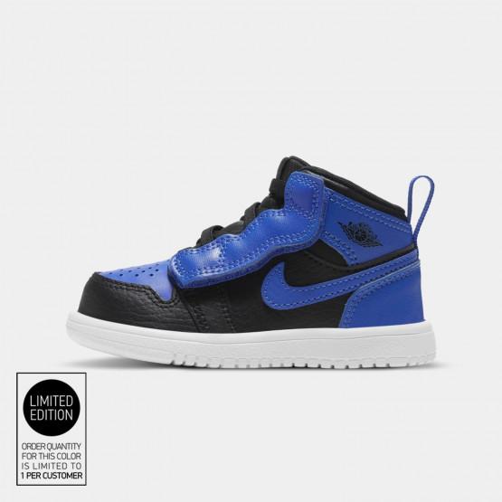 Jordan 1 Mid Alt Βρεφικά Παπούτσια