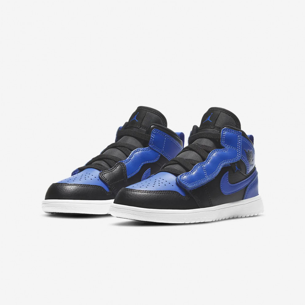 Jordan 1 Mid Alt Kids' Shoes