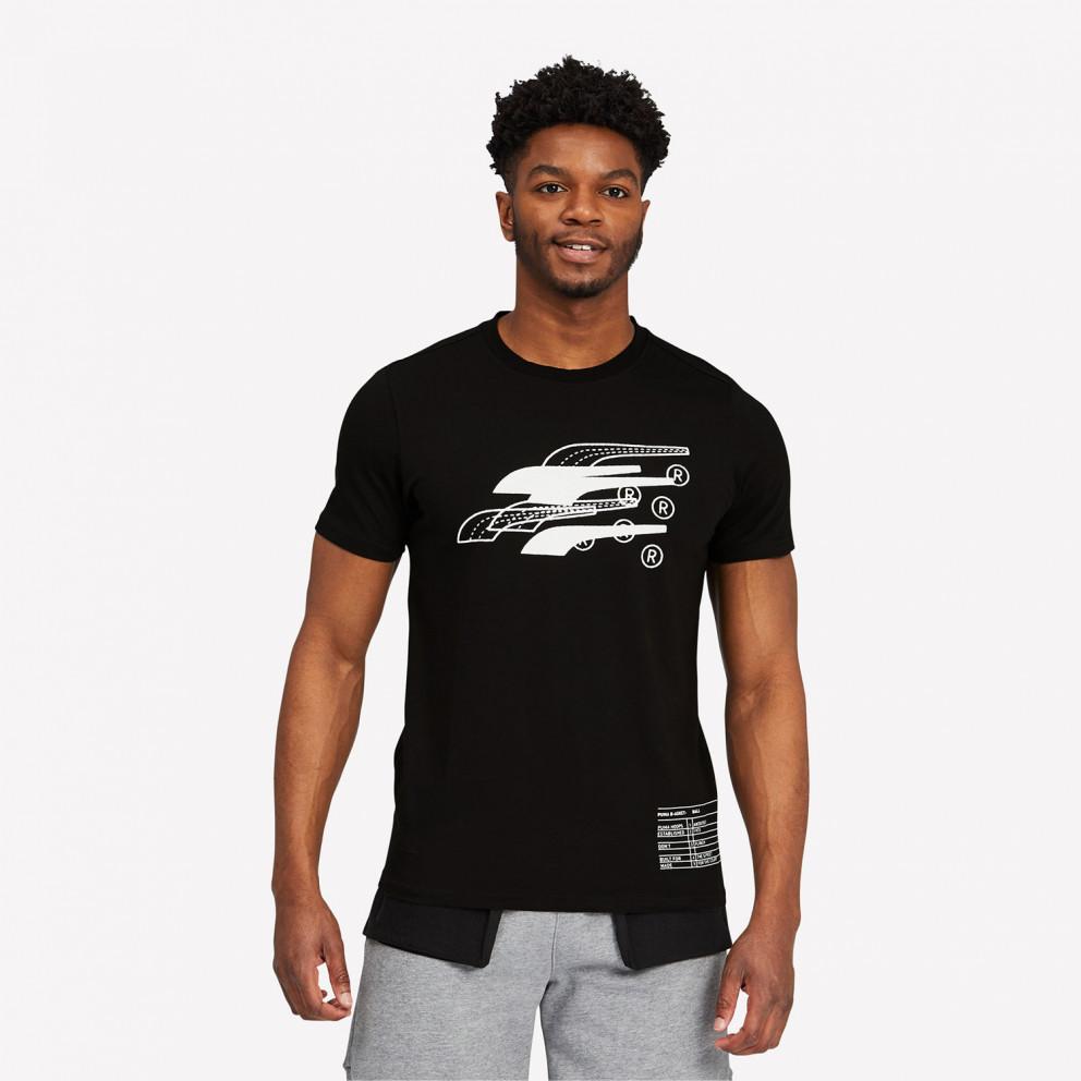 Puma Bp Ss Tee 1 T-Shirt