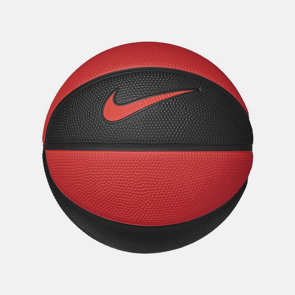 Nike Kyrie Skills