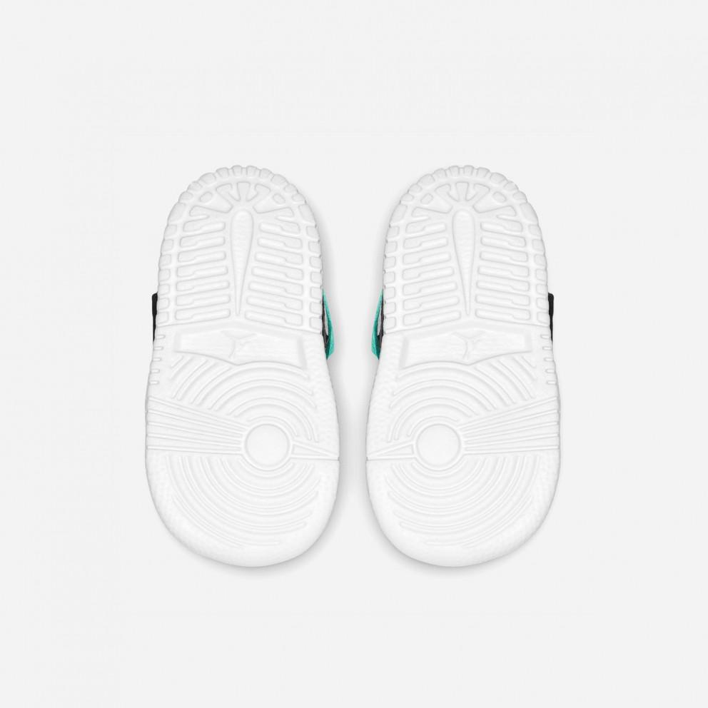 Jordan Sky 1 Βρεφικά Παπούτσια