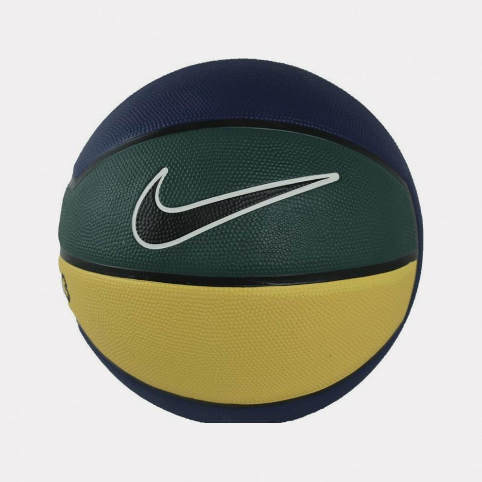 Nike Lebron Skills Basketball No3