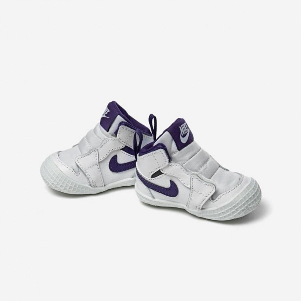 Jordan 1 Βρεφικά Παπούτσια