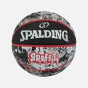 Spalding Graffiti Νο7