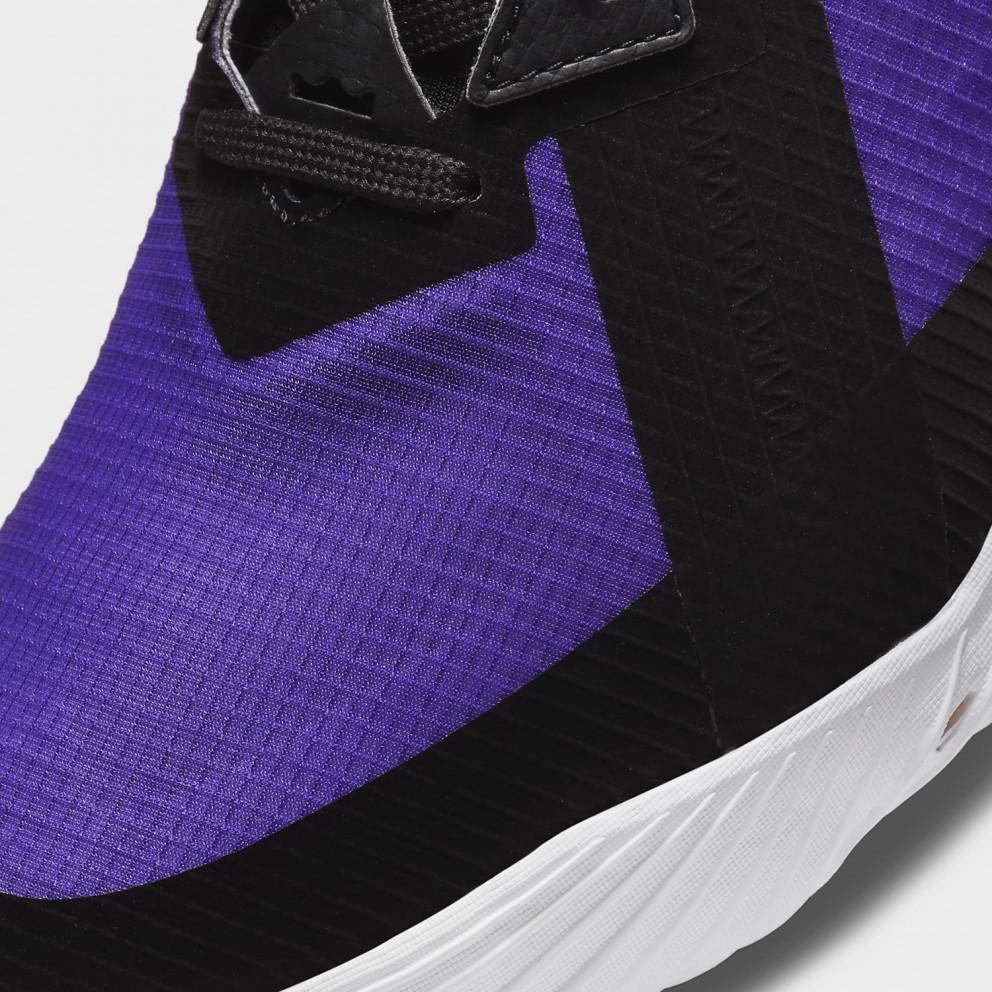 Nike LeBron 18 Low Basketball Shoes