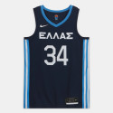 Nike Olympics 2021 Greece Giannis Antetokounmpo Limited Edition Road Men's Basketball Jersey
