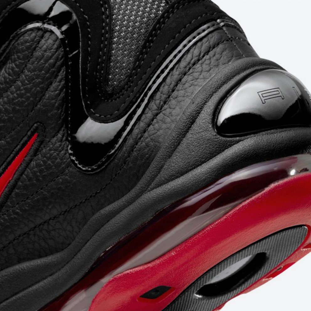 Nike Air Total Max Uptempo Men's Shoes