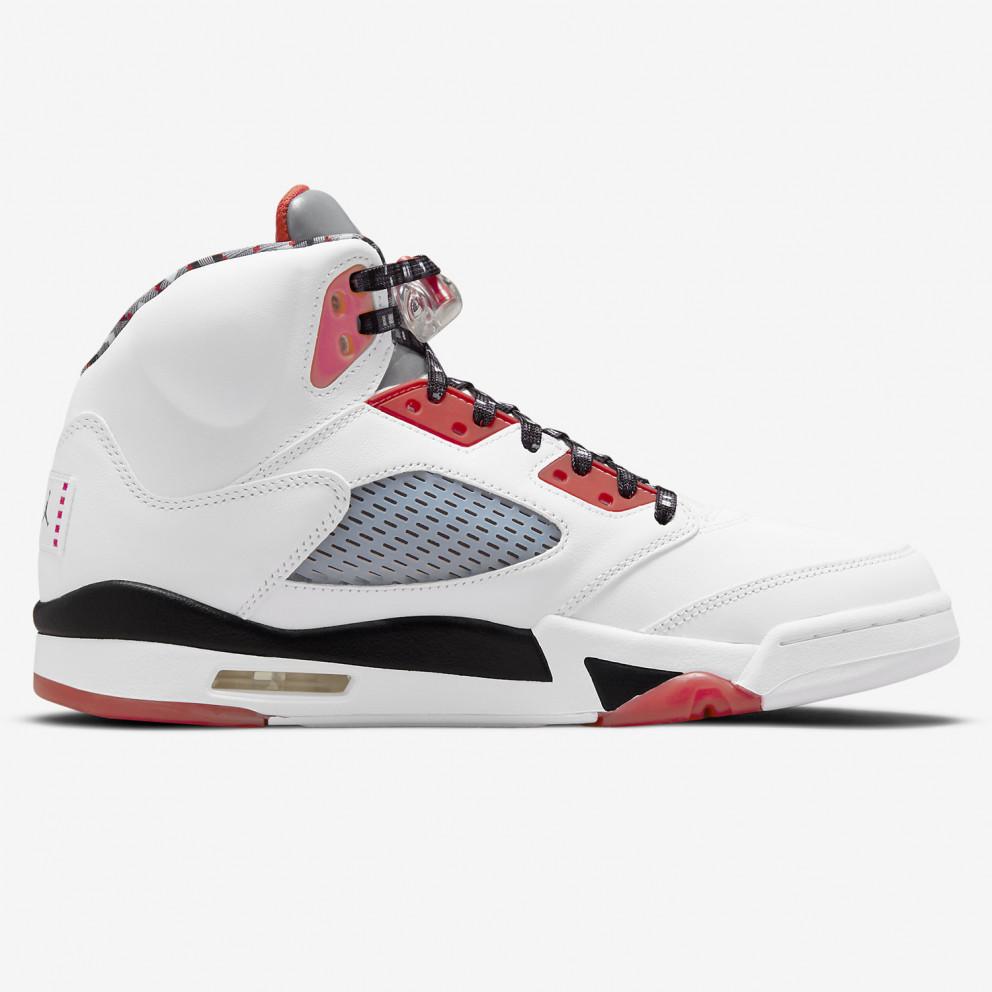 Jordan Air 5 Retro Quai 54 Basketball Shoes