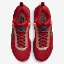Nike Cosmic Unity Men's Basketball Shoes